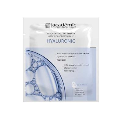 Интенсивно увлажняющая маска (саше) / Masque Hydratant Intensif, 20 мл