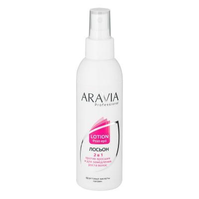 ARAVIA Professional Лосьон 2 в 1 против вросших волос и для замедления роста волос, 150мл