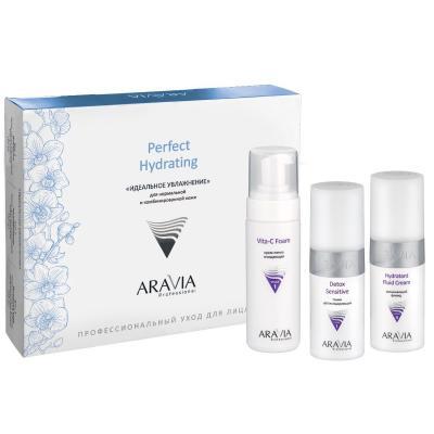 ARAVIA Professional Набор для лица «Идеальное увлажнение»