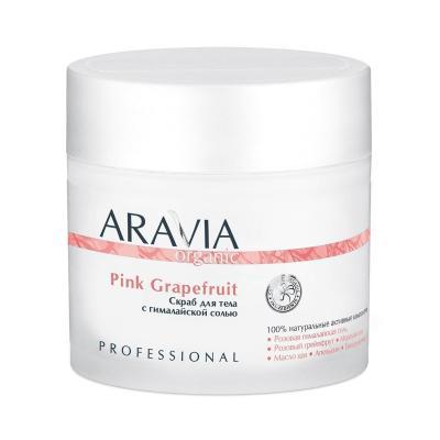 ARAVIA Organic Скраб для тела с гималайской солью Pink Grapefruit, 300мл