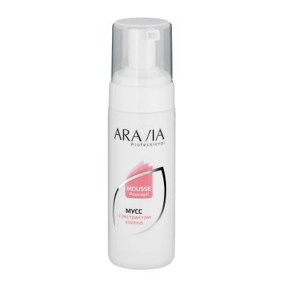 ARAVIA Professional Мусс после депиляции с экстрактом хлопка, 160мл