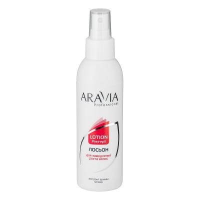 ARAVIA Professional Лосьон для замедления роста волос, 150мл