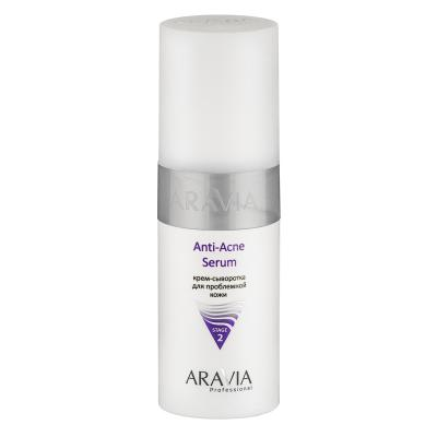 ARAVIA Professional Крем-сыворотка для проблемной кожи Anti-Acne Serum, 150мл