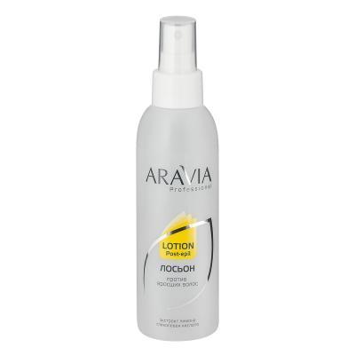 ARAVIA Professional Лосьон против вросших волос, 150мл