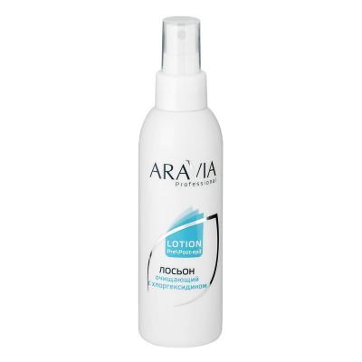 ARAVIA Professional Лосьон очищающий с хлоргексидином, 150мл