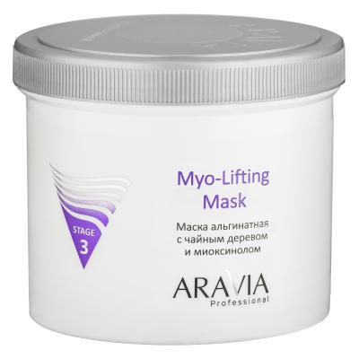 ARAVIA Professional Маска альгинатная с чайным деревом и миоксинолом Myo-Lifting, 550мл