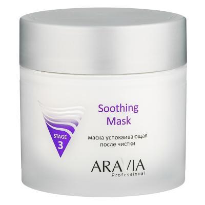 ARAVIA Professional Маска успокаивающая после чистки Soothing Mask, 300мл