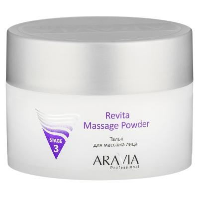 ARAVIA Professional Тальк для массажа лица Revita Massage Powder, 150мл