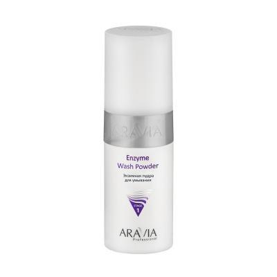 ARAVIA Professional Энзимная пудра для умывания Enzyme Wash Powder, 150мл