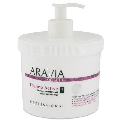 ARAVIA Organic Антицелюлитный крем-активатор «Thermo Active», 550мл
