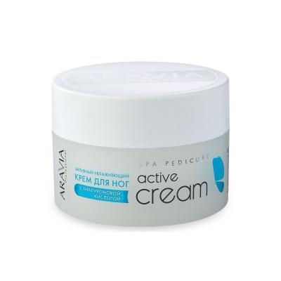 """ARAVIA Professional Активный увлажняющий крем с гиалуроновой кислотой """"Active Cream"""", 150мл"""