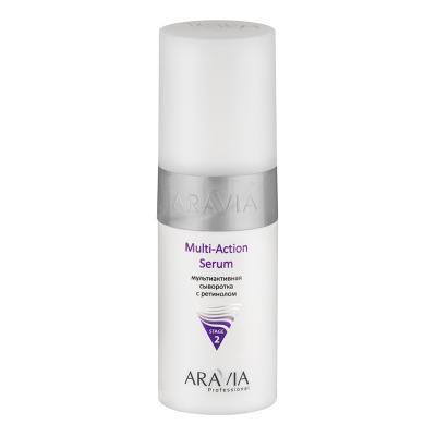 ARAVIA Professional Мультиактивная сыворотка с ретинолом Multi - Action Serum, 150мл