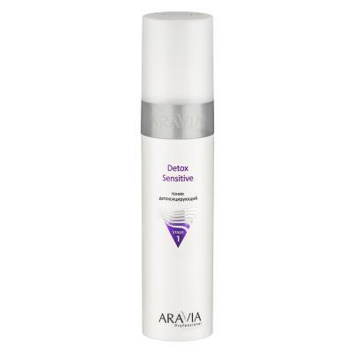 ARAVIA Professional Тоник детоксицирующий Detox Sensitive, 250мл