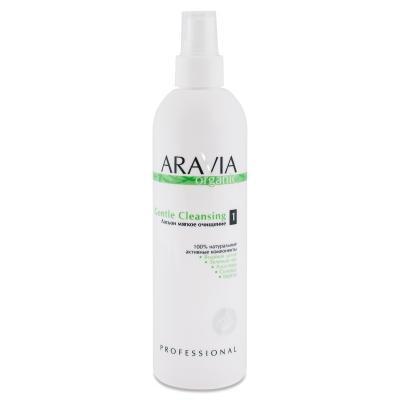 ARAVIA Organic Лосьон мягкое очищение «Gentle Cleansing», 300мл