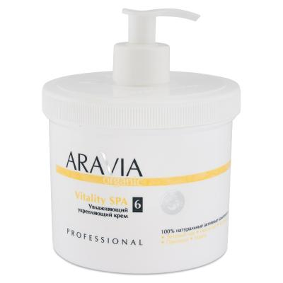 ARAVIA Organic Увлажняющий укрепляющий крем «Vitality SPA», 550мл