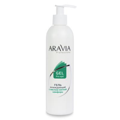 ARAVIA Professional Гель охлаждающий с маслом мятной камфоры, 300мл