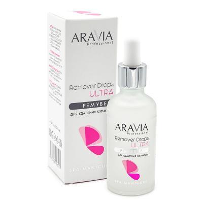 ARAVIA Professional Ремувер для удаления кутикулы Remover Drops Ultra, 50мл