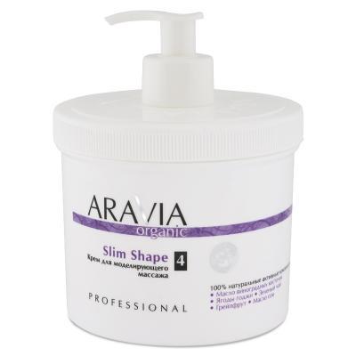 ARAVIA Organic Крем для моделирующего масссажа «Slim Shape», 550мл