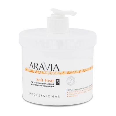 ARAVIA Organic Маска антицеллюлитная для термо обертывания «Soft Heat», 550мл