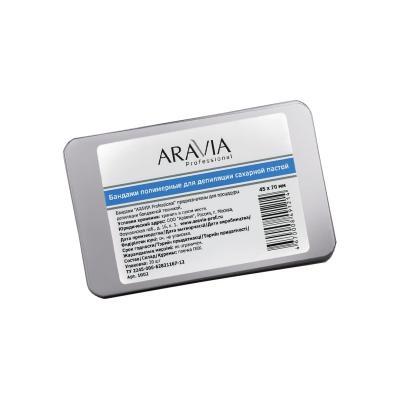 ARAVIA Professional Бандаж для процедуры шугаринга 45х70 мм, 30шт