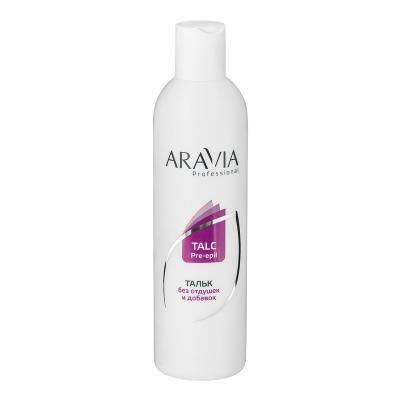 ARAVIA Professional Тальк без отдушек и химических добавок, 300мл