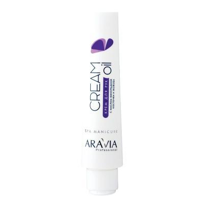 """ARAVIA Professional Крем для рук """"Cream Oil"""" с маслом виноградной косточки и жожоба, 100мл"""