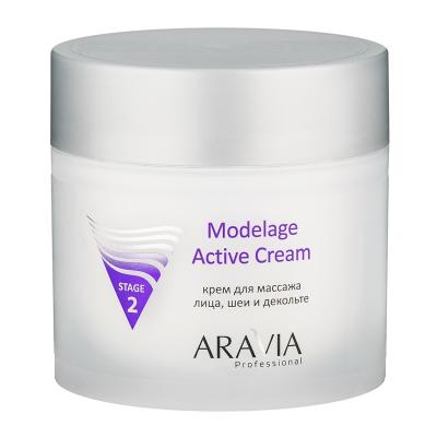 ARAVIA Professional Крем для массажа Modelage Active Cream, 300мл