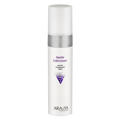 ARAVIA Professional Мягкий очищающий крем Gentle Cold-Cream, 250мл