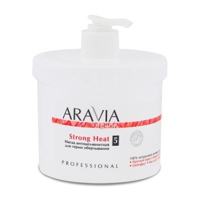 ARAVIA Organic Маска антицеллюлитная для термо обертывания «Strong Heat», 550мл