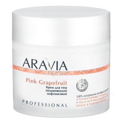 ARAVIA Organic Крем для тела увлажняющий лифтинговый Pink Grapefruit, 300мл