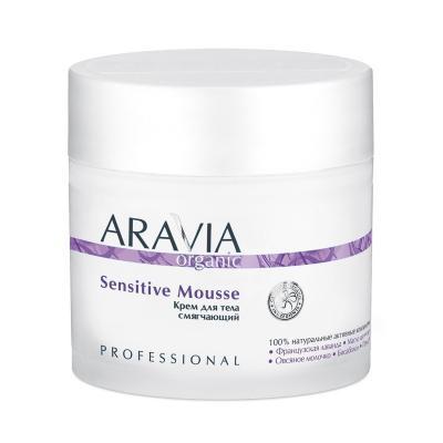 ARAVIA Organic Крем для тела смягчающий Sensitive Mousse, 300мл