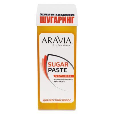"ARAVIA Professional Сахарная паста для шугаринга в картридже ""Натуральная"", 150гр"