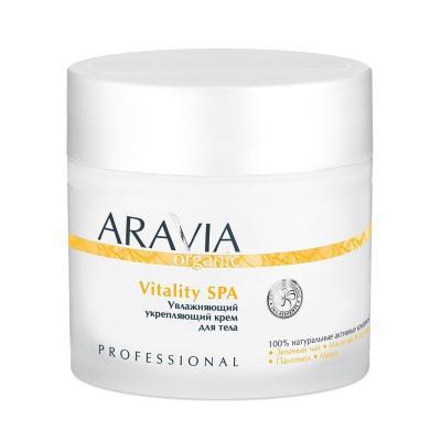 ARAVIA Organic Увлажняющий укрепляющий крем для тела Vitality SPA, 300мл