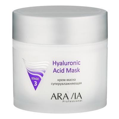 ARAVIA Professional Крем-маска супер увлажняющая Hyaluronic Acid Mask, 300мл