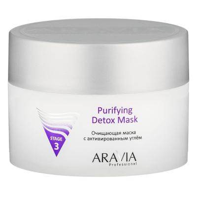 ARAVIA Professional Очищающая маска с активированным углём Purifying Detox Mask, 150мл