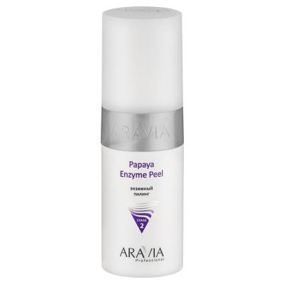 ARAVIA Professional Энзимный пилинг Papaya Enzyme Peel, 150мл
