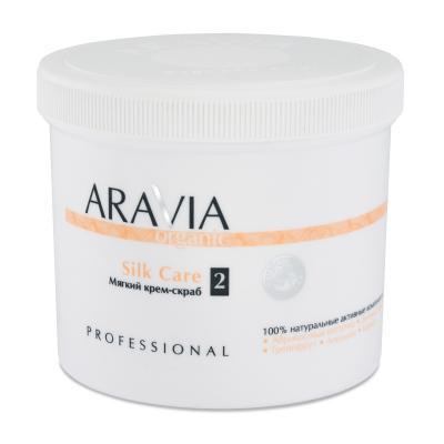 ARAVIA Organic Мягкий крем-скраб «Silk Care», 550мл