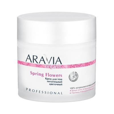 ARAVIA Organic Крем для тела питательный цветочный Spring Flowers, 300мл