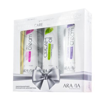 ARAVIA Professional Набор косметический кремов для лица и тела Бархатный уход, 3*100мл