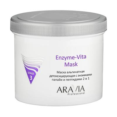 ARAVIA Professional Маска альгинатная детоксицирующая Enzyme-Vita Mask, 550мл