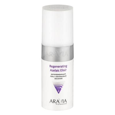 ARAVIA Professional Регенерирующий пилинг с азелаиновой кислотой Regenerating Azelaic, 150мл