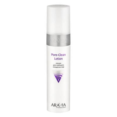 ARAVIA Professional Лосьон для глубокого очищения пор Pore-Clean Lotion, 250мл