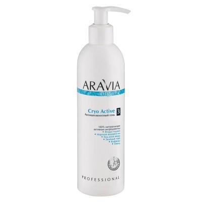 ARAVIA Organic Антицеллюлитный гель Cryo Active, 300мл
