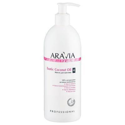 ARAVIA Organic Масло для расслабляющего массажа Exotic Coconut Oil, 500мл