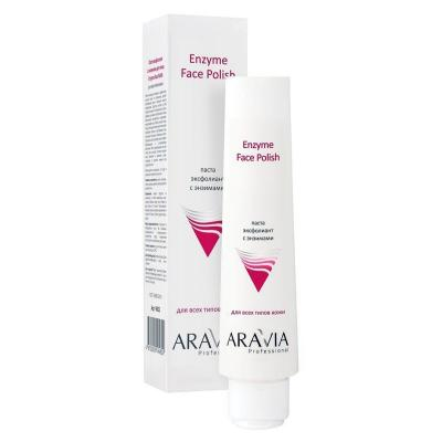 ARAVIA Professional Паста-эксфолиант с энзимами для лица Enzyme Face Polish, 100мл