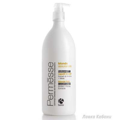 Barex Permesse Blonde Hair Conditioner / Бальзам для осветлённых волос с экстрактом янтаря и медом, 1000 мл