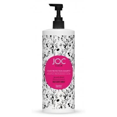 Barex Joc Color Protection Shampoo NEW, Шампунь Стойкость цвета с абрикосом и миндалём, 1000 мл