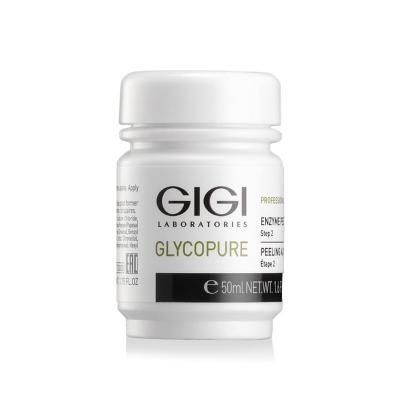 Glycopure Enzimatic Peeling Пилинг Энзимный, 50мл