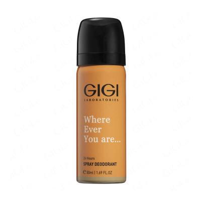 Spray Deodorant Travel Size / Дезодорант дорожный, 50 мл