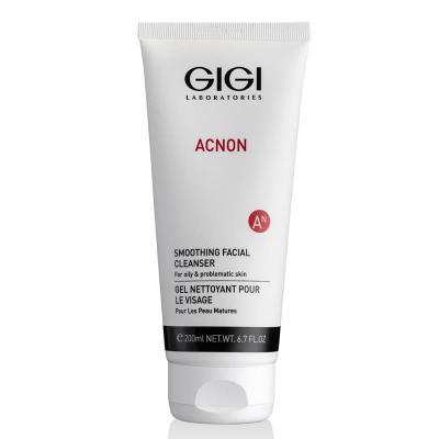 ACNON Smoothing facial cleanser / Мыло для глубокого очищения, 200 мл